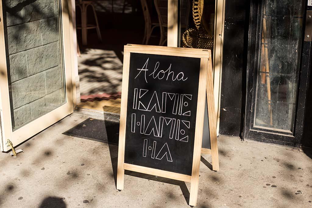 Kamehameha - sidewalk sign